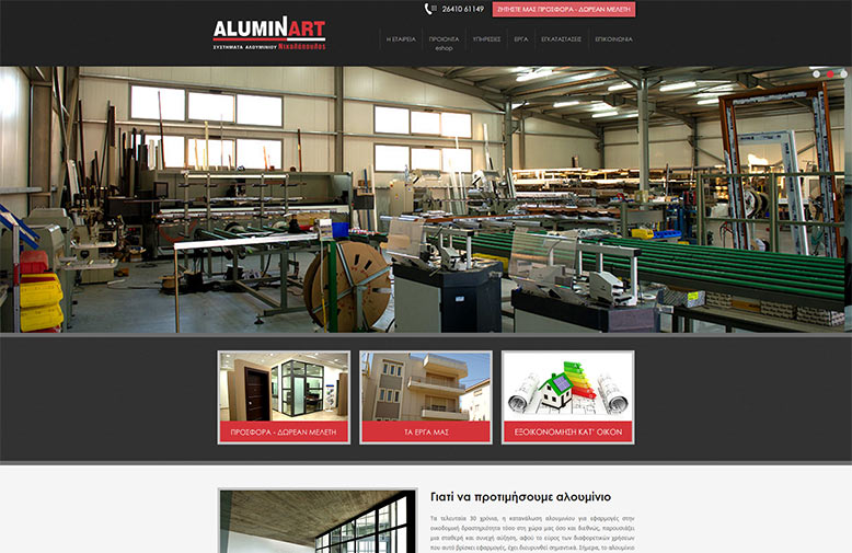 Reset Media ALUMINART Website