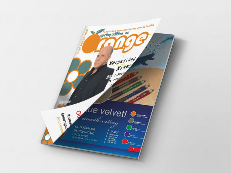 resetmedia-orange-publication